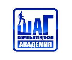 Компьютерная Академия Шаг Краснодар