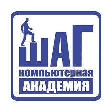 Компьютерная Академия Шаг г. Новосибирск