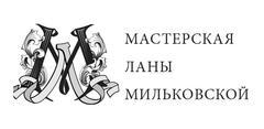 Milkovsky Design