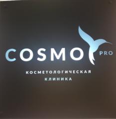 Cosmo pro