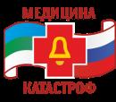 ГБУ РК Территориальный центр медицины катастроф Республики Коми
