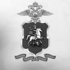 Главное управление МВД России полк охраны и конвоирования подозреваемых и обвиняемых (4 Рота 2-ой батальон)