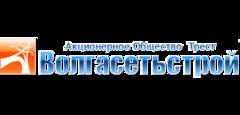 Трест Волгасетьстрой