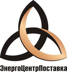 ЭнергоЦентрПоставка