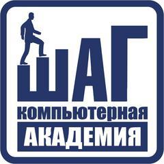 Компьютерная Академия Шаг Нижний Новгород