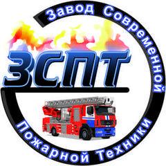 Завод современной пожарной техники, СООО
