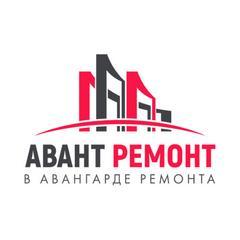 АВАНТ РЕМОНТ