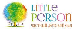 Частный детский сад Little Person