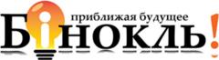 ЧТПУП Бинокль