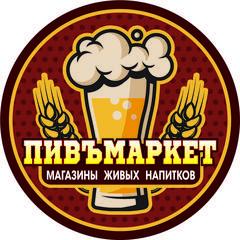 Умнов Андрей Анатольевич