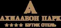 Ахиллеон Парк Бутик Отель 4*