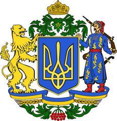 Финансово-юридическая компания Эксперт, ООО