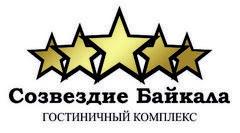 Созвездие Байкала