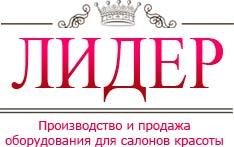 Вальп Артур Эдгарович