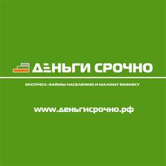 МКК Центр инвестиций