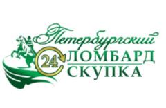 Петербургский Ломбард