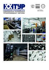 Производственная Компания Контур