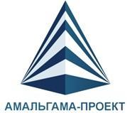 Амальгама-Проект
