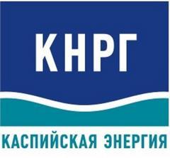 Каспийская Энергия Управление