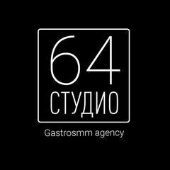 Студио 64