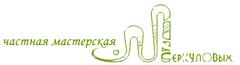 ЧТПУП «МЕРКУЛОВ»