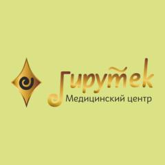 Гирутек