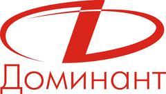 Автокомплекс Доминант