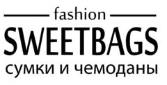Сумки и чемоданы Sweetbags