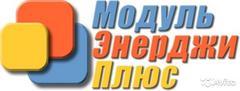 Модуль Энерджи Плюс