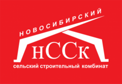 Новосибирский Сельский Строительный Комбинат