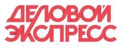 Деловой экспресс, ЗАО ФИД