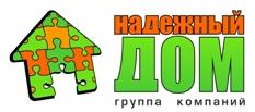 ГК Надежный дом