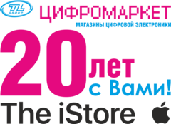 Продавец-консультант магазина The iStore (Apple Premium Reseller)