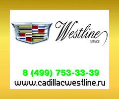 WestLine tuning