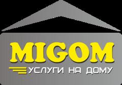 Мигачёв В.В.