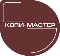 Сервисный центр Копи-Мастер