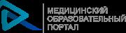 Медицинский образовательный портал rumedo.ru