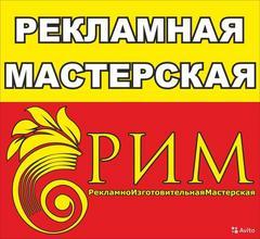 Черваков Д.Б.