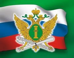 УФССП России по Самарской области