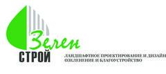 Зелен Строй