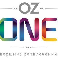 Развлекательный центр OZ ONE