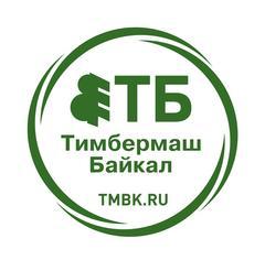 Тимбермаш Байкал