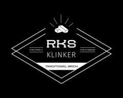РКС Клинкер