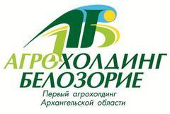 УК Агрохолдинг Белозорие