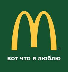 Компания McDonald's (Food Solutions KZ, ТОО)