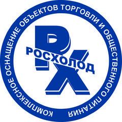 Рашитханов Даниял Магомедович