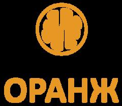Копи Шоп Оранж