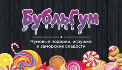 Магазин игрушек, подарков и сладостей - Бубльгум