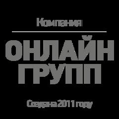 ОНЛАЙН ГРУПП НДС