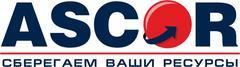 Производственное объединение ASCOR